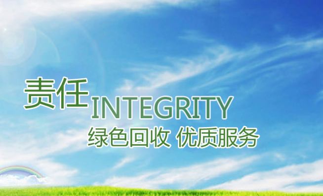 银川废铁回收公司加入铭赞富海360做企业百度推广