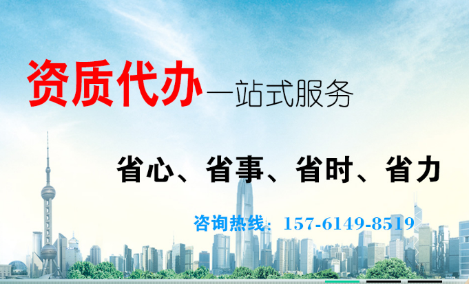 贵阳资质代办选择铭赞富海360购买关键词seo优化一套