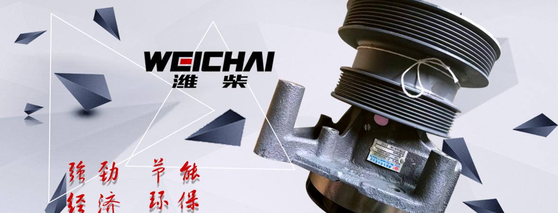 云南潍柴发动机维修选择铭赞富海360seo优化工具一套