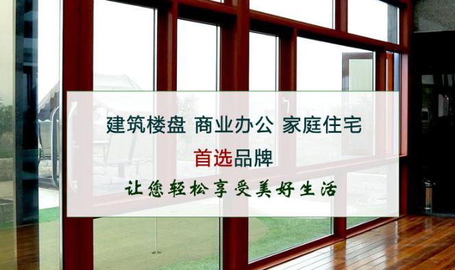 西安铝合金门窗厂加入铭赞富海360做百度推广方案