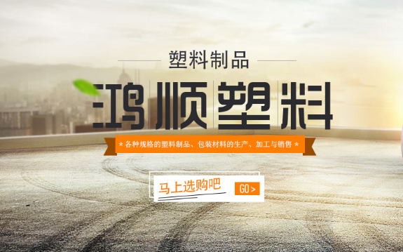 西安吸塑包装厂加入铭赞富海360定制网络推广方案