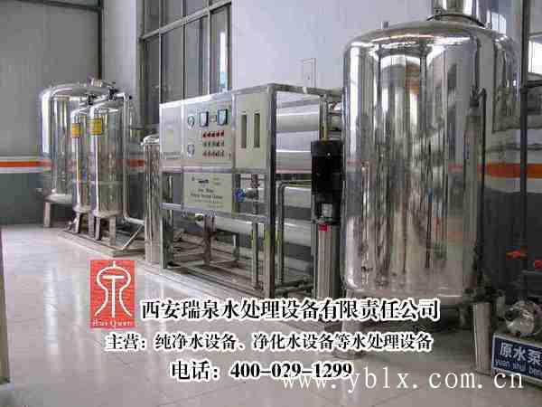 西安瑞泉水处理分享水处理设备在食品药品生产中广泛的应用