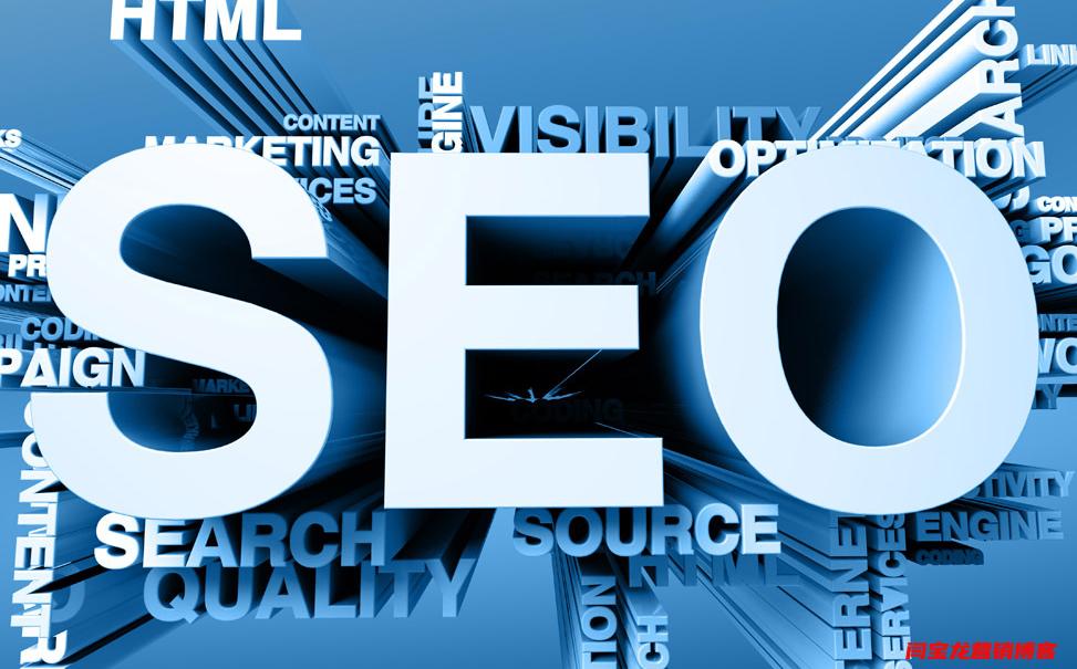 营销型网站优化的常见问题