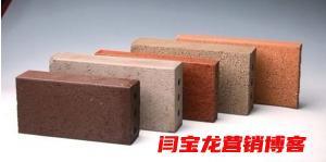 西安任昊和建材分享公园人行道路面渗水砖为啥也叫面包砖