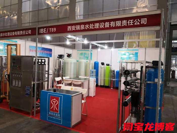 咸阳电子超纯水设备厂家排名