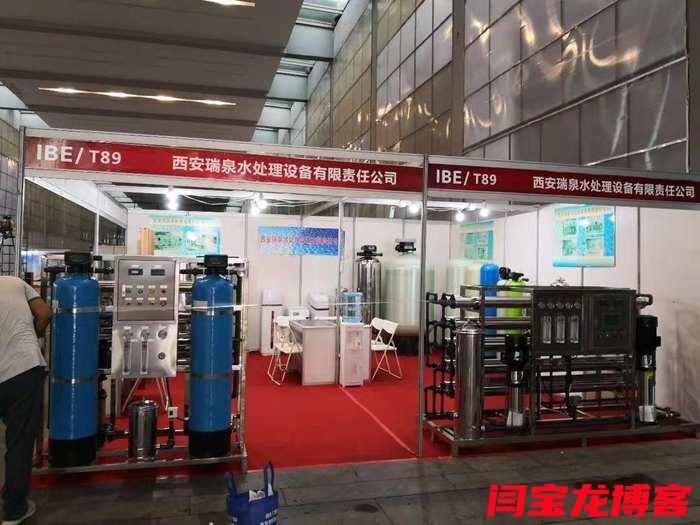 洛川水处理设备厂家排名