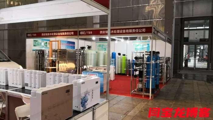 彬县离子交换设备厂家排名