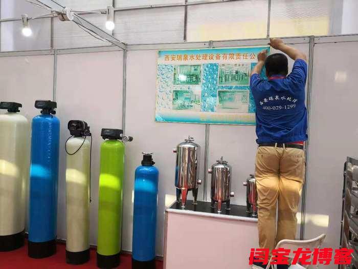 武威苦咸水淡化设备厂家排名