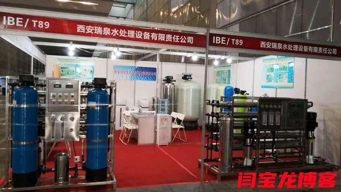 西安生活污水处理设备厂家哪家好
