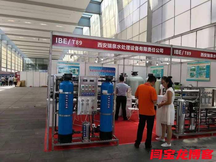 紫阳桶装纯净水设备厂家哪家价格低