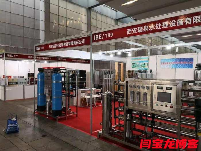 眉县污水净化设备厂家推荐
