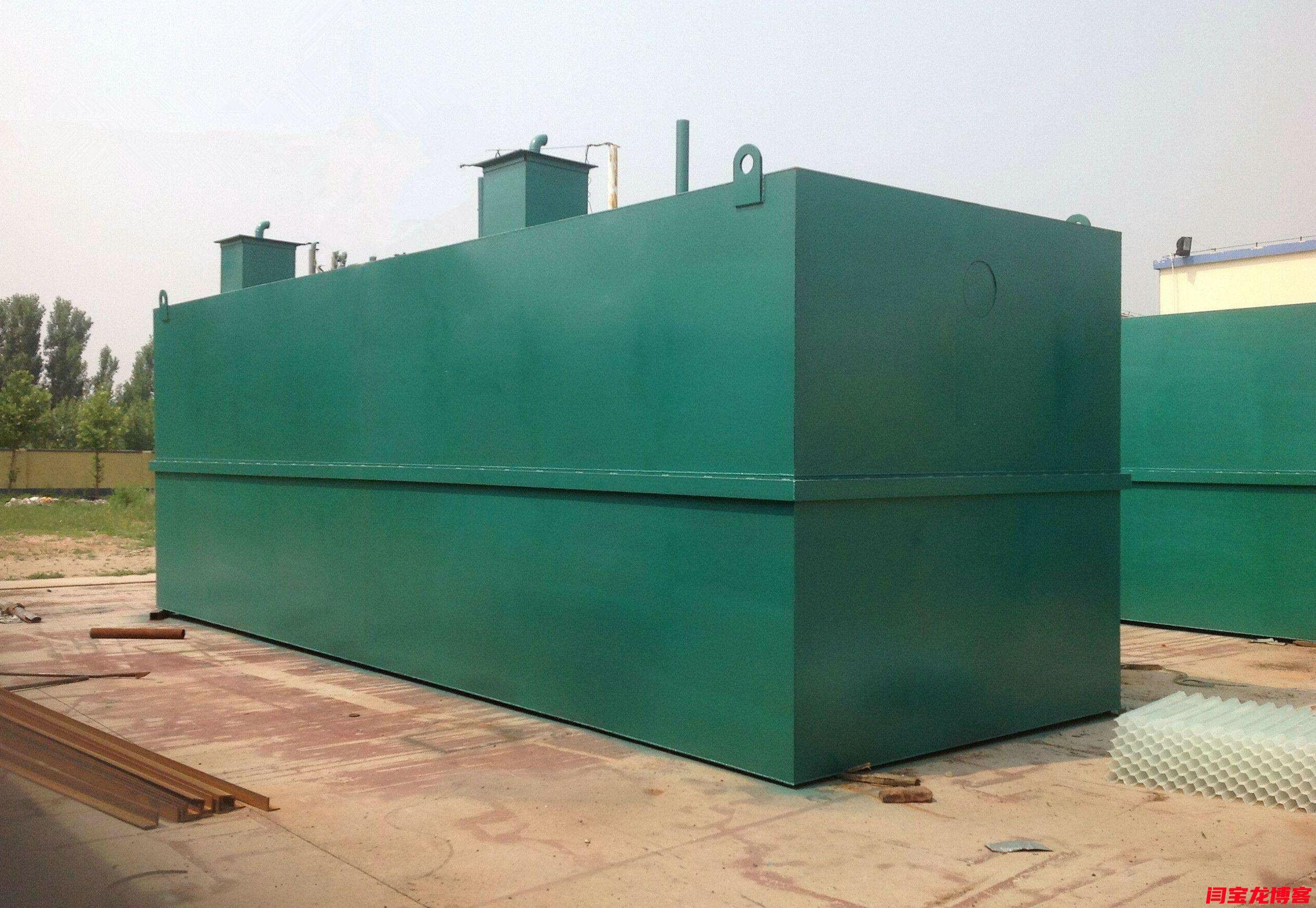 西安家用污水处理设备厂家推荐