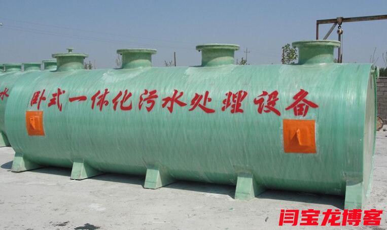 西安医院污水处理设备厂家排名
