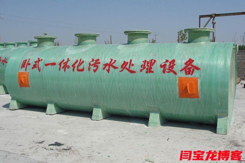 西安品牌污水处理设备厂家哪家价格低