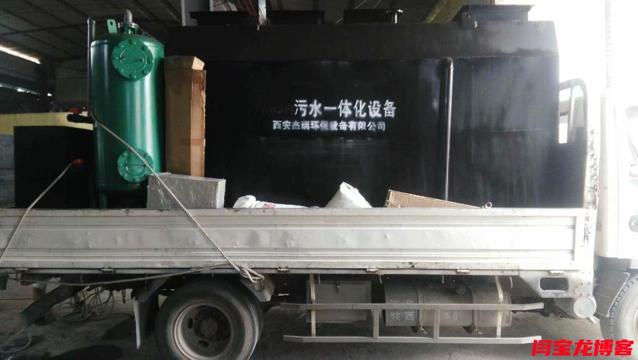 西安家用污水处理设备厂家哪家价格低