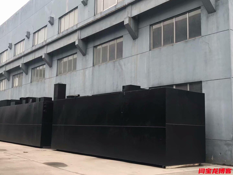 西安埋地式污水处理设备厂家推荐