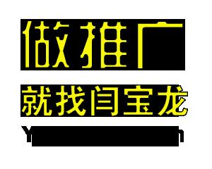 CNNIC称信息证明材料审核通过后.CN域名将恢复正常解析