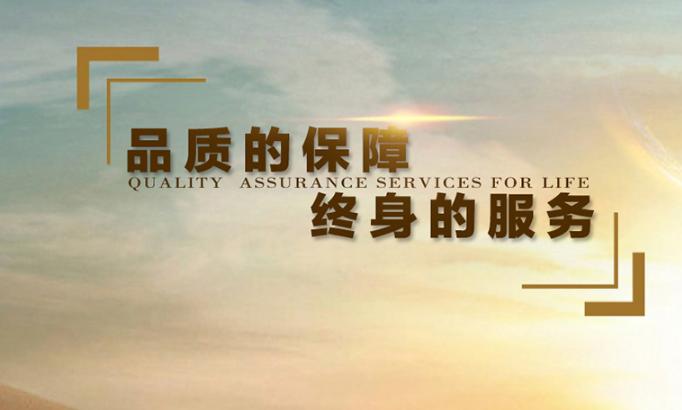 西安铁艺护栏厂家加入铭赞富海360定制网站推广方案