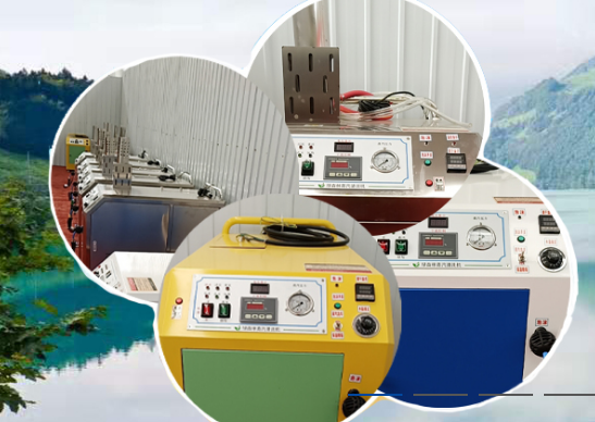 德州蒸汽洗车机厂家做seo推广选择铭赞富海360系统