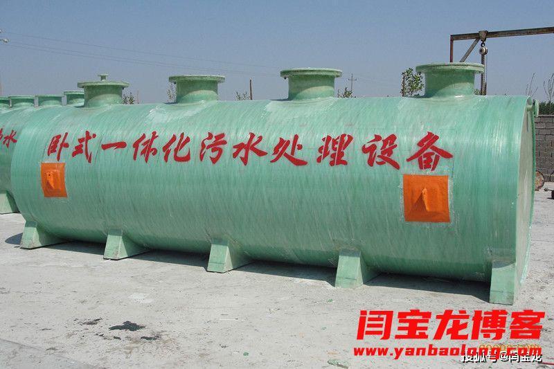 西安杰瑞污水处理设备告诉你污水处理的常用方式