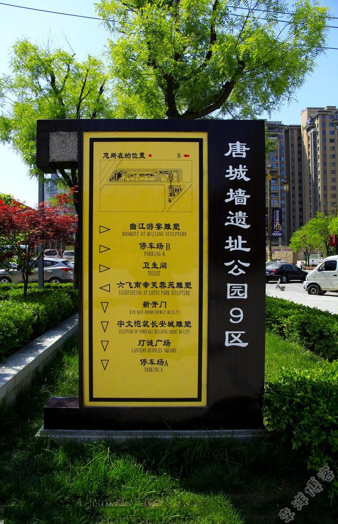 朝阳县指示牌导向牌欢迎牌
