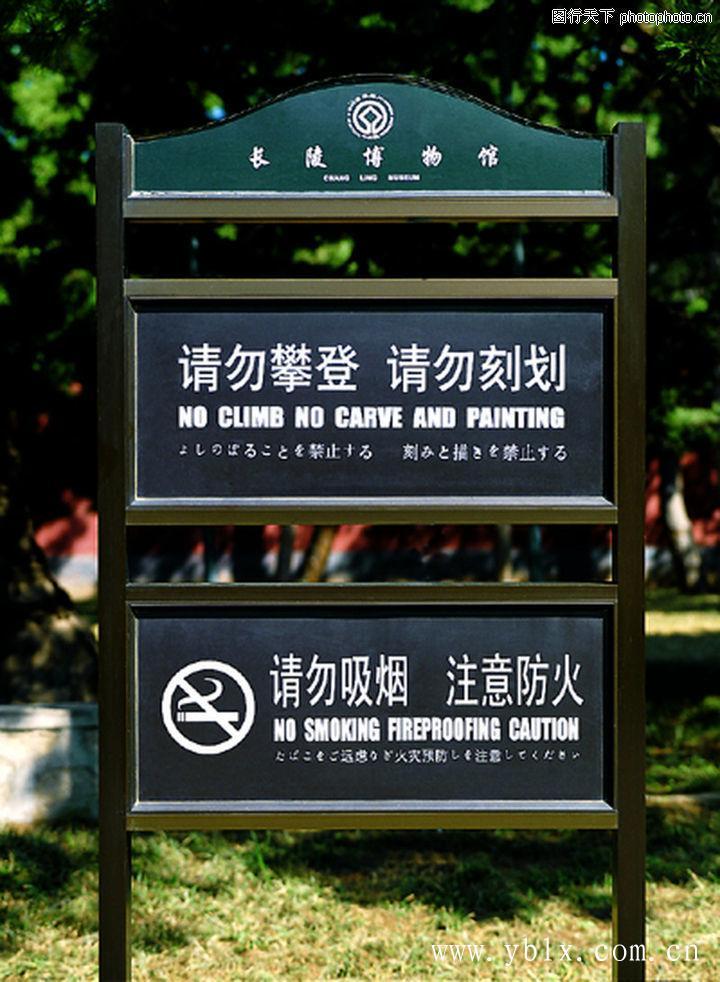 吉木萨尔县不锈钢指示牌标牌