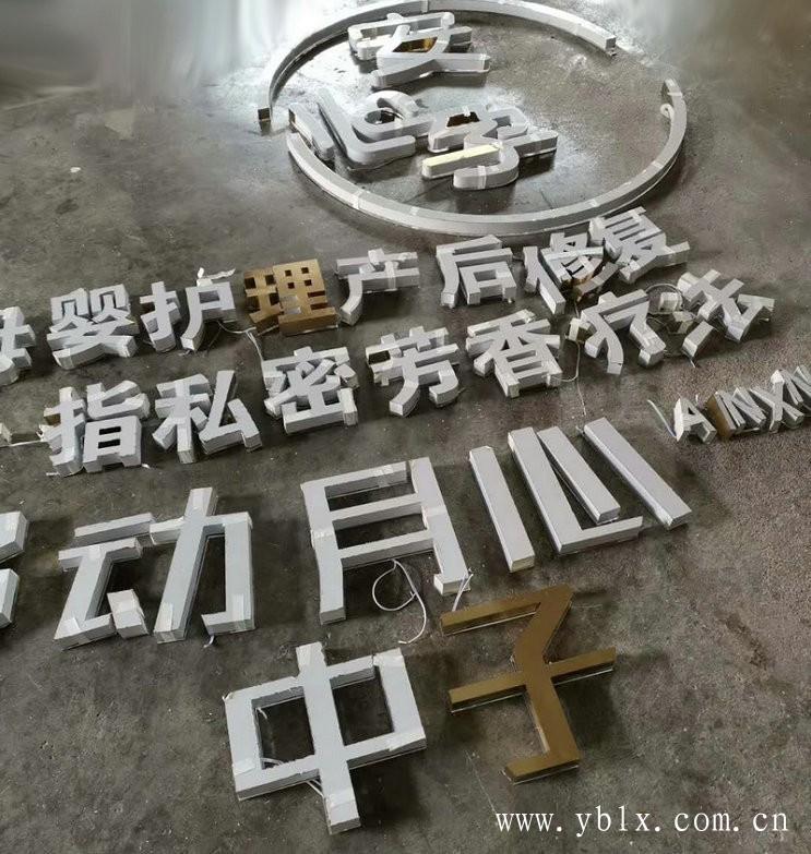 西双版纳铝型材发光字代理哪家买?