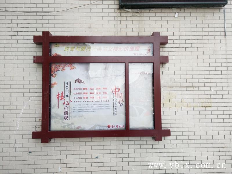 米林县星级酒店楼层指示牌