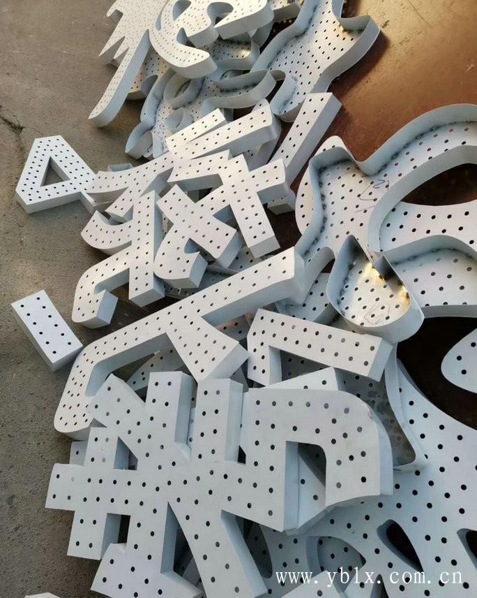 百色铝型材发光字