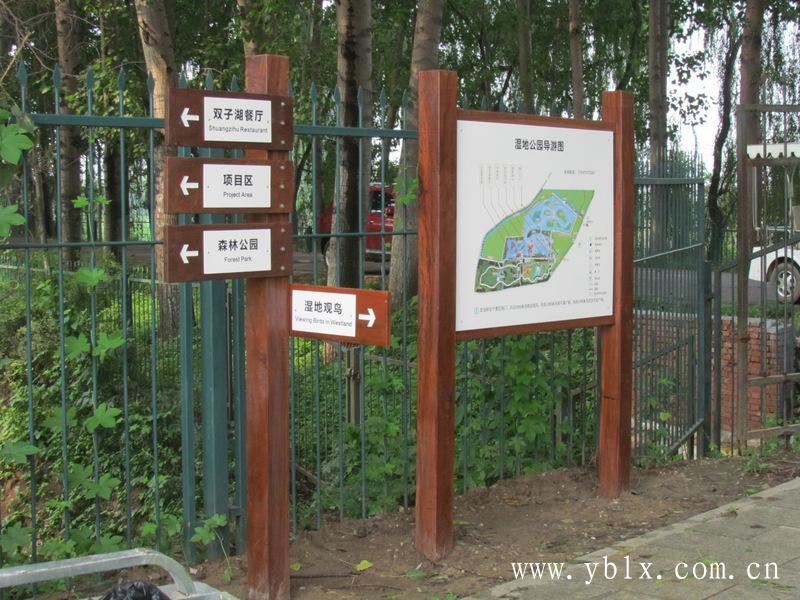鸡东县新农村汽车烤漆标识