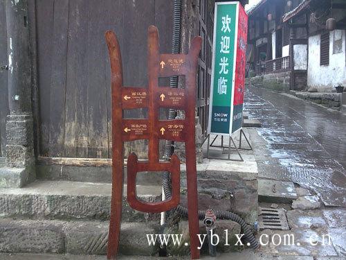 鲤城仿铜楼层指示牌