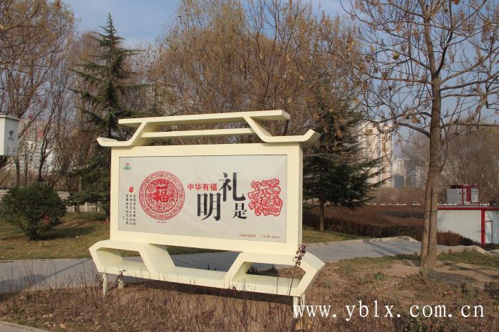 邯郸县办公大厦楼层指示牌