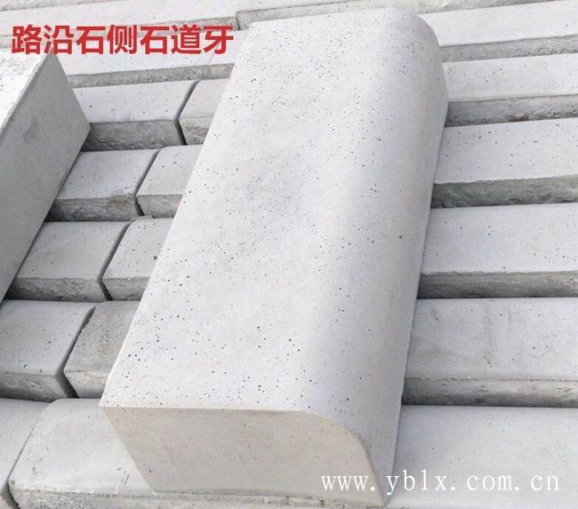 西安怎么选择石材路缘石哪家便宜?