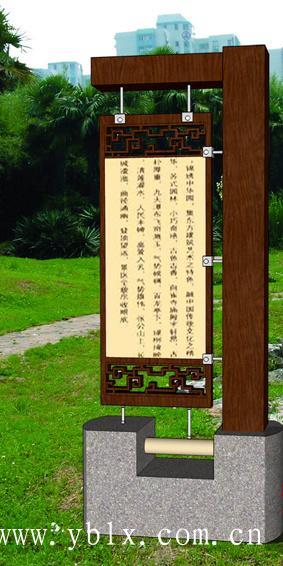兴山县教室内安全指示牌