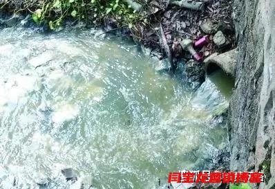 西安杰瑞环保分享化粪池出水氨氮超标怎么办?