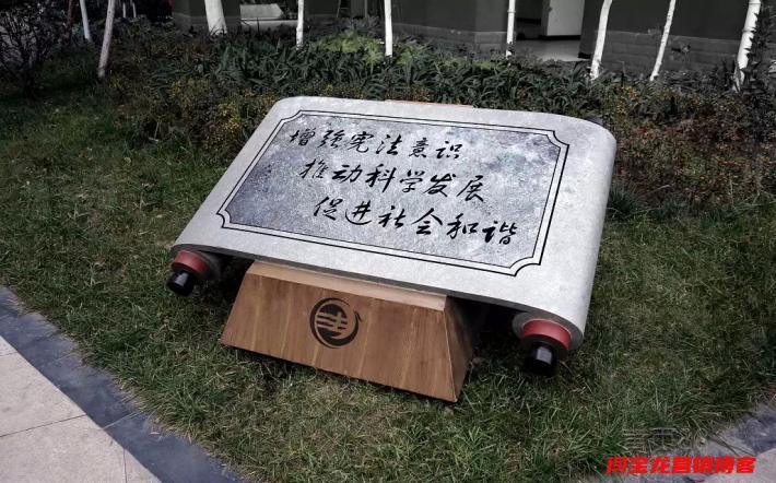 宜丰县驾驶车安全指示牌