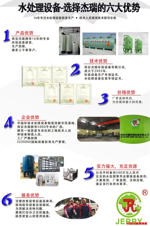 冷库污水处理设备
