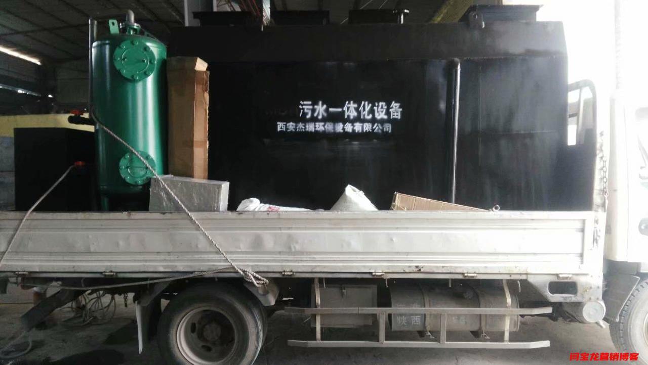 养老院污水处理设备