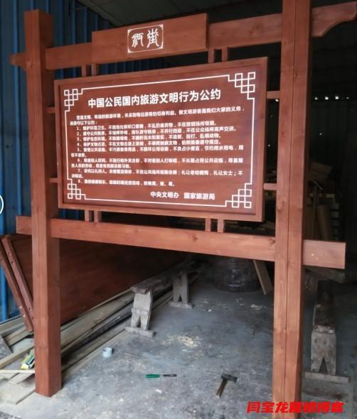 西林县不锈钢落地式指示牌