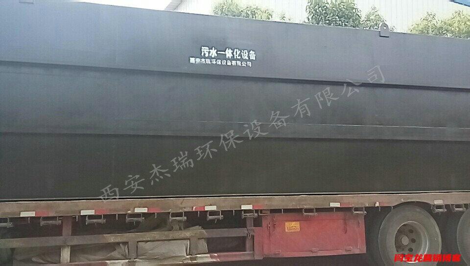纸厂污水处理设备