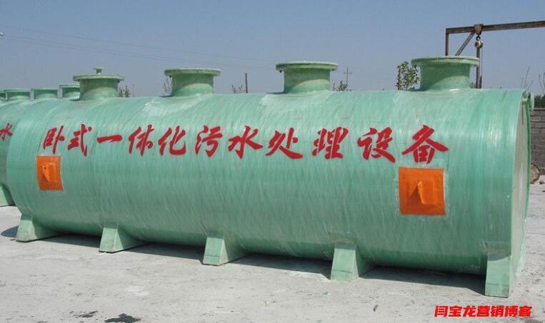 养花厂污水处理设备