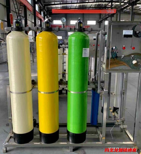 西安杰瑞环保分享软化水设备如何做故障排除和日常保养