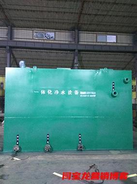 西安杰瑞环保分享陕西农村污水处理设备选择需要考虑的问题?
