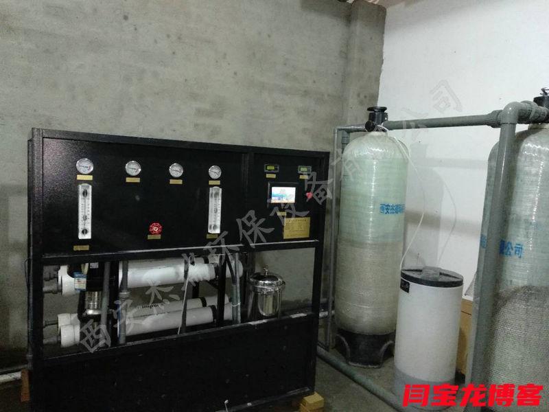 西安杰瑞环保分享水处理设备处理原水的技术方法有哪些