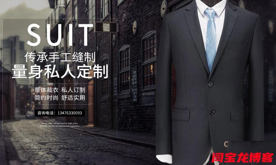 服装生产厂家合作富海360做SEO优化推广