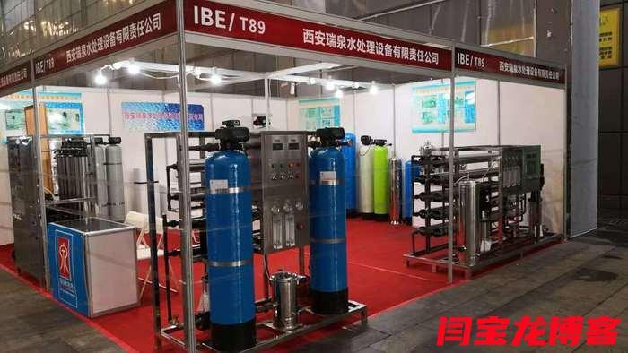 西和纯化水设备厂家哪家价格低