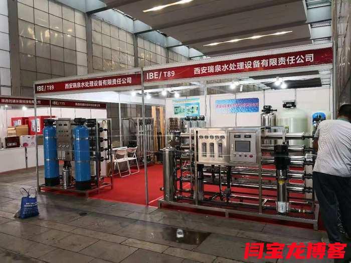 西和饮用水净化设备厂家推荐