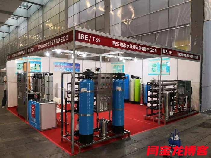 耀县循环水处理设备