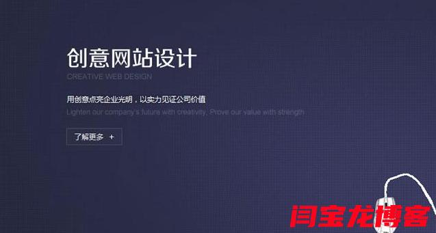 12cr1movg高压钢管营销型网站如何设计比较合理?