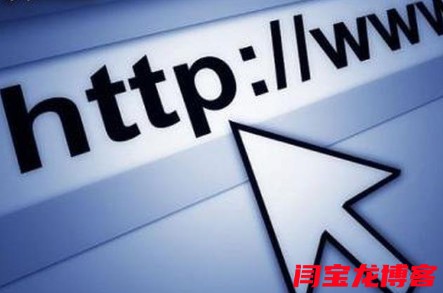 12cr1movg材质合金管关键词排名网站怎么建设?